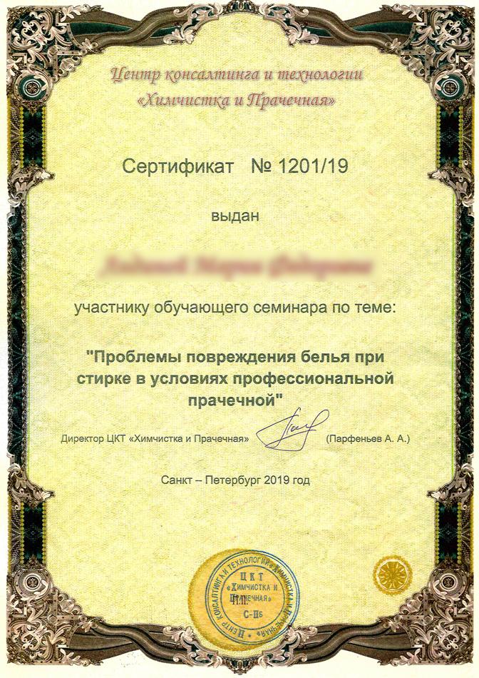 Приставы октябрьского района екатеринбурга